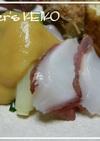 【農家のレシピ】ネギとタコの酢味噌和え