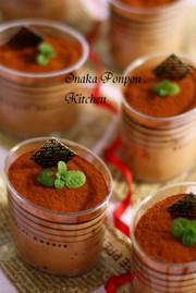 チョコレートオレオのムース♡コーヒー風味の写真