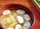 マッシュルームのお味噌汁