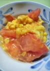 簡単!和食・洋食の副菜☆トマトの卵炒め