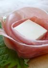 塩豆腐と生ハムでバラの花★青じそ風味