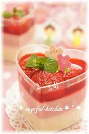 ひな祭り❀ダイエットに苺の簡単豆腐プリンの写真