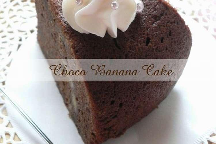 ケーキ ホット ミックス バナナ 炊飯 ケーキ 器