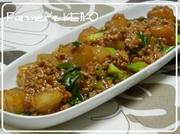 【農家のレシピ】マーボー大根の写真