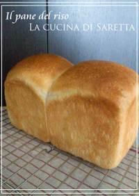 天然酵母♡ごはん食パン