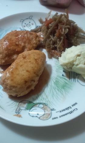 おからと豆腐と鶏挽き肉のハンバーグ