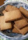 メープル米粉クッキー