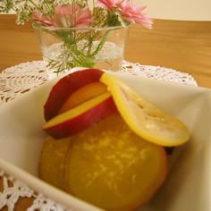 簡単☆さつまいものレモン煮