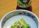 ささみと青梗菜の青ジソドレッシング風味