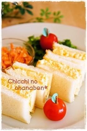 + りんごとたまごのサンドイッチ +