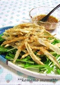 ◆ごぼうチップのサラダ◆ピリ辛青じそドレ