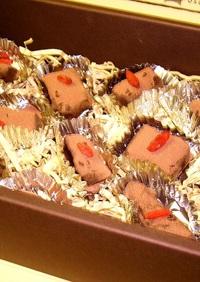 バレンタインやわらか干し芋のビターチョコ