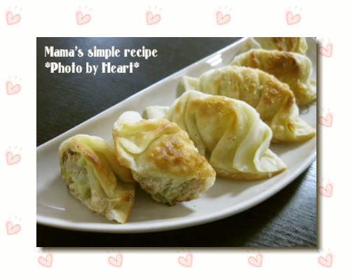 ツナマヨチーズ餃子