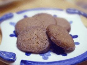チョコの風味いっぱい!チョコレートクッキー