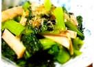✿青菜(雪菜)とハムのゆず胡椒おひたし✿