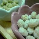 ☆節分の余った福豆であま~い豆菓子☆