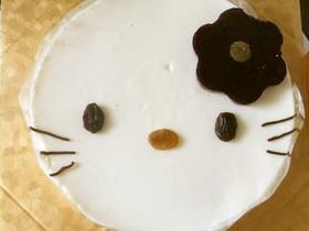 簡単☆キティちゃんの濃厚レアチーズケーキ