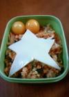 簡単パラパラキムチ炒飯