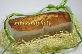 梅酒の香り◎梅の実パウンドケーキ