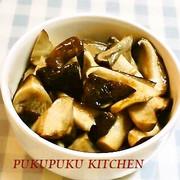 レンジ蒸し♪椎茸のうま煮☆ごま油風味の写真