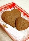 ♥簡単ココアクッキーdeバレンタイン♥