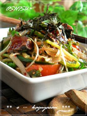野菜たっぷり♫かつおたたきのキムチサラダ