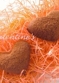 レンジで簡単☆ハートの生チョコレート