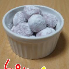 バレンタインに♡苺生チョコ♡