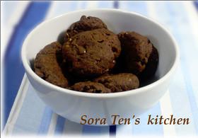 ココアのおからクッキー