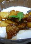 黒蜜シロップりんごのヨーグルト