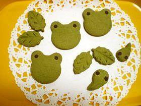 子供大喜び♪抹茶の★かえるクッキー★