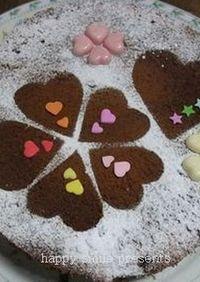 バレンタインに作ったガトーショコラ