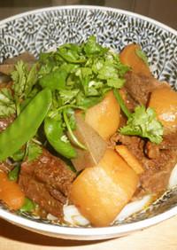飲茶風~牛筋やばら肉と大根の中華風煮込み