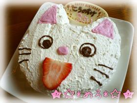 I ❤ ノンタン キャラクターケーキ