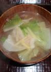 簡単すぎ!白菜と豚バラ肉のほっこり生姜汁