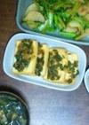 【断糖レシピ】葱味噌 葱の甘さだけ!