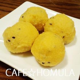 カッスカスの焼き芋で大学芋玉