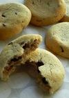 カントリーマアム風しっとりクッキー