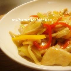鶏むね肉とエリンギ・セロリのバター炒め☆