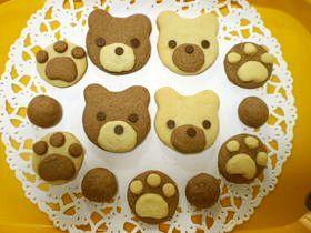 子供大喜び♪ココアの★くまさんクッキー★