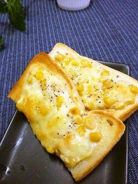 少し甘めの 玉葱・コーンマヨトースト