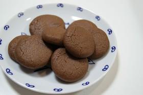 HMとサラダ油で簡単ココアクッキー