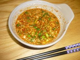 簡単☆水炊き鍋のコチュジャンポン酢たれ