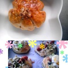 ☆基本のレンジパン☆