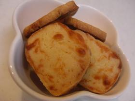 おやつ・おつまみOK 簡単チーズクッキー