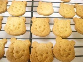 ホットケーキミックスでメイプルクッキー