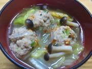 ふっくら肉団子と白菜のスープの写真