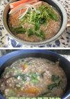 圧力鍋で中華粥風雑炊