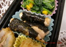 お弁当シリーズ♪ささみの海苔焼き★