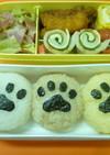 簡単キャラ弁☆3匹の猫の肉球おにぎり弁当